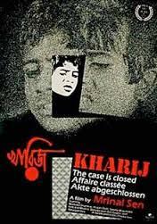 Kharij_Film